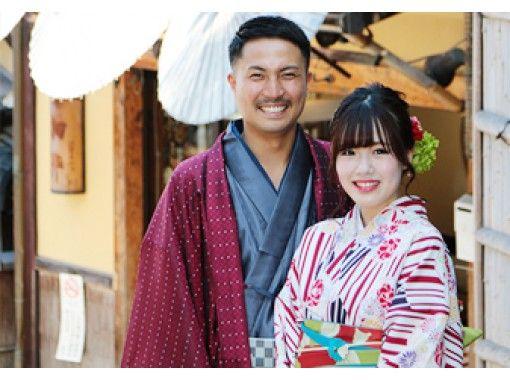 京あるき 京都祇園店