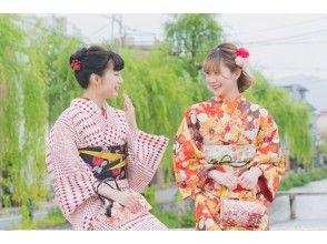 "Kyoto Gion Kimono Rental ""Furisode Plan"" Empty-handed OK, free luggage storage! 10 years old ~"