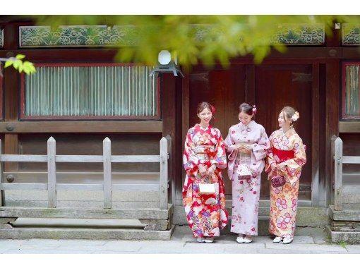"Kyoto Gion Kimono Rental ""Furisode Plan"" Empty-handed OK, free luggage storage! 10 years old ~の紹介画像"