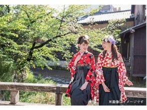 "Kyoto Gion Kimono Rental ""Hakama Walk Plan"" Empty-handed OK, free luggage storage!"