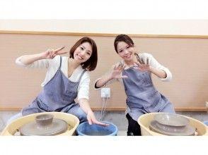【愛知・常滑】お友達や家族みんなで楽しめる陶芸体験「電動ろくろ40分コース」粘土1kg使用で2~3点作陶できます!