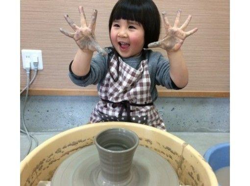 【愛知・常滑】陶芸体験「電動ろくろ90分コース」粘土2kgで作品4~5点作陶できます!の紹介画像