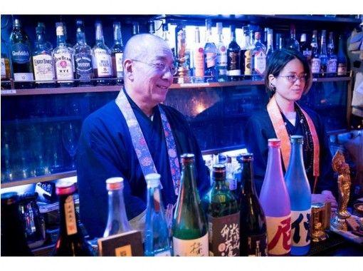 【東京・中野】サブカル・オタクの聖地、中野ブロードウェイの「坊主バー」で写経