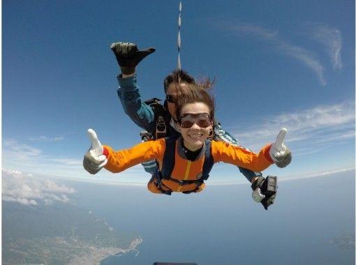 Skydive 北海道