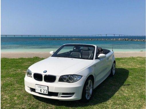 【沖縄・宮古島】少し立地に南の島をクルージングしませんか?BMW120i カブリオレ