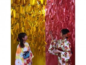 "Kyoto Shijo Kimono Rental New ★ Photogenic spot ""Papepo Museum admission ticket plan"""