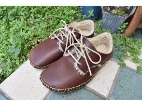 【東京・調布】あたたか ボアの手縫い外履き靴作り。〔牛革・20cm~27cm・手縫い〕