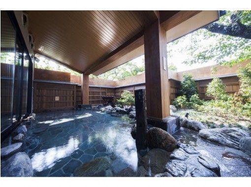 【京都・嵐山】平日限定!お得な日帰り温泉入浴割引きチケット