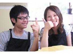 【熊本・熊本市】1日2組限定!世界に2つの「結婚指輪作り」カップルに最適!当時予約もOK