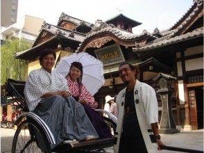 【愛媛・松山道後】『カップルコース』道後温泉パワースポット巡り!恋愛成就のお地蔵さんに会いに行こう♪