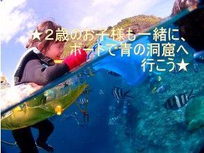 Diving Shop Lei