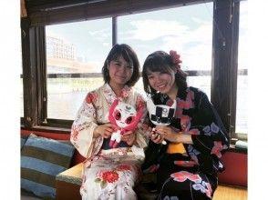【東京・浅草】屋形船サンセットタイムクルーズ ♪ 浅草周遊・スカイツリーツアー(30分)