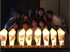 [Kyoto ・ Kamikyo Ward] Let's make an original light with Japanese paper! [Japanese paper light handmade experience] ☆ Light course ☆ Up to 8 people OK