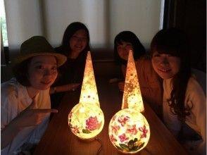 [Kyoto ・ Kamikyo Ward] Let's make an original light using Japanese paper! [Japanese paper light handmade experience] ☆ Standard course ☆