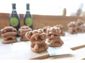 [Nagoya Sakae] Shisa making ceramic art experience ☆ You can freely shape haniwa and animals ♪ Object one day experience ☆
