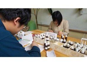 【宮崎・日南/空港30分】【人数制限中】大満足の3種類のオリジナルの香り作り。