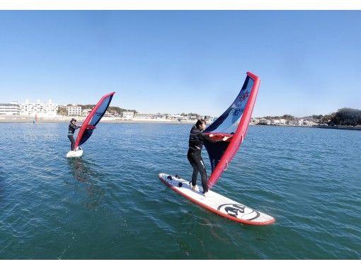 【湘南・江ノ島】女性も初心者も安心!ウインドサーフィン体験コース♪駅近海近で快適!