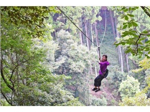 【神奈川・厚木】本気のターザンごっこ!森の中を飛びまくろっ!