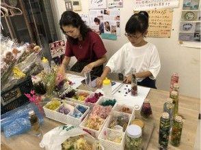 [Tokyo / Meguro] Beautiful! Fun! Herbarium trial lesson! Medium bottle plan