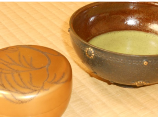 【京都・左京】茶道体験