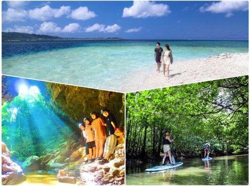 [Iriomote Island popular No. 1 tour] ⑨ Regional common coupon OK! Selectable mangrove SUPor canoe & limestone cave exploration & landing on Barasu Islandの紹介画像