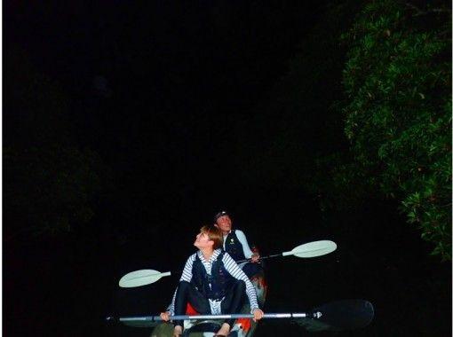 [沖縄/西表島]⑫地區共同優惠券OK! [夜]☆夜晚星空和紅樹林☆可選夜SUPor獨木舟[免費照片數據]の紹介画像