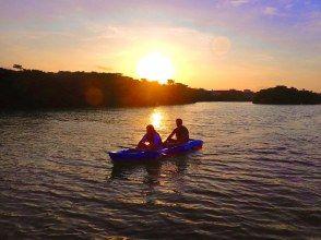 【西表岛/清晨】从清晨开始的清新感人的体验!可选日出 SU 或独木舟 [无照片数据]