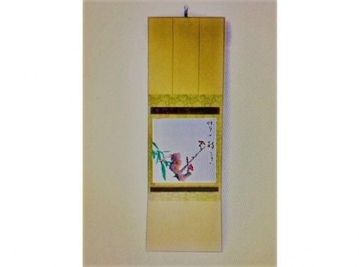 【大阪・西天下茶屋】TV・映画ロケ地の町家で「墨絵・書道アート体験」うちわ・扇子・色紙掛け付き色紙に描こう