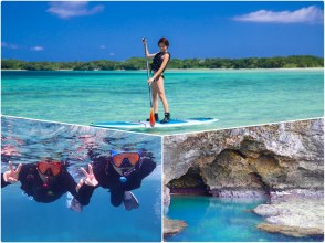 [Ishigaki Island / 1st] ⑧ If you get lost, this is it! Kabira Bay SUPor Canoe & Blue Cave Snorkeling 2 Big Spot Conquest Plan [Photo Data Free]