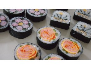 [Kyoto Karasuma Oike] Regional Use a coupon available! Making decorative sushi at a 140-Year old Kyomachiya (1 type)