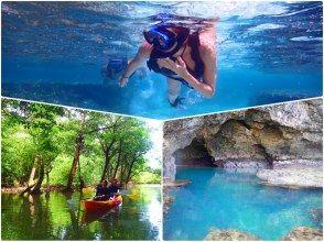 【石垣島/1天】河海一整天!天然紀念物紅樹林蘇泊爾獨木舟和藍洞浮潛 [照片數據免費]