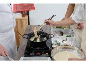 【야마나시 · 가와구치] 장인에서 배우는 본격적 튀김 만들기 체험! 비와 추운 날에도 최적 시설!