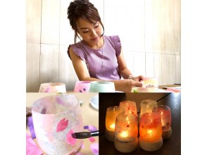 [Kyoto/ Kamigyo Ward] Easy but full-fledged lighting! Japanese paper candle lamp course, 40 minutes to completion!