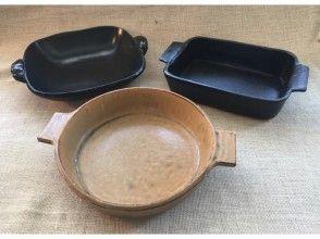 【大阪・心斎橋駅】オーブン・レンジOKの耐熱皿を自作!ここだけの実用的陶芸体験