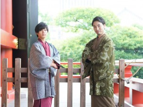 [Asakusa, Tokyo] <Men's Kimono Rental> Enjoy discovering your own masculinity! We offer sizes up to 5L. )