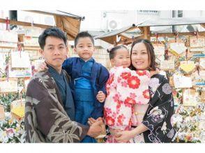 [Tokyo / Asakusa] <Family Plan> Let's enjoy walking around Asakusa in Japanese clothes with the whole family!
