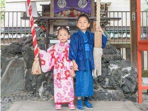 [Tokyo / Asakusa] <Kids Plan> Kimono / Yukata Rental Plan! Asakusa walk in cute kimono!