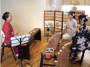 [Kyoto / Karasuma Oike] Excellent access! Super rare! Koto lesson experience Two-part kimono & easy hair arrangement free!
