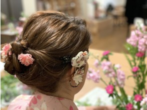 [Kyoto / Karasuma Oike] Excellent access! Flower arrangement experience that can be lived with flower materials unique to Kyoto