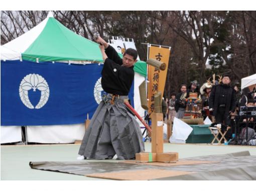【東京・町田】本物の道場で剣術3種総合コース(居合・撃剣・試し斬り)の紹介画像
