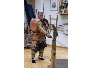 【東京・町田】鎧兜を着用して試し斬り体験&写真撮影
