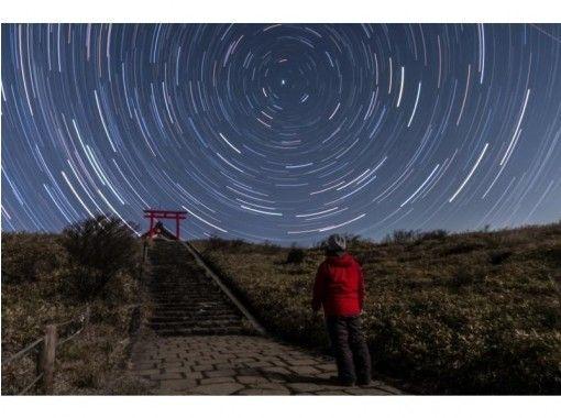 【神奈川・箱根】箱根駒ケ岳ロープウェー☆星空観測ツアー☆お子様と一緒に星空を見上げる旅 温泉入浴券付