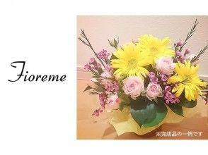 a922e56ce4 東京のフラワーアレンジメント教室を予約 | アクティビティジャパン