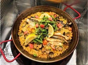 宍道湖・中海の恵みが詰まった「大根島パエリア」料理体験