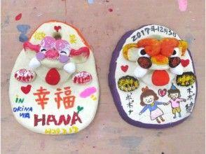 [沖縄·Nago / Stucco繪畫體驗]銘牌和歡迎板!灰泥seacer板畫繪畫經驗
