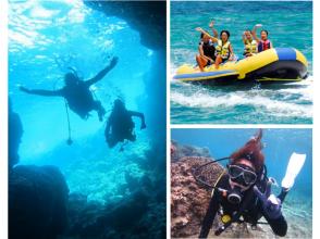 限时特价!提供地区通用优惠券! !! [船蓝洞体验潜水+龙舟]包括照片,进食,寄宿费用!