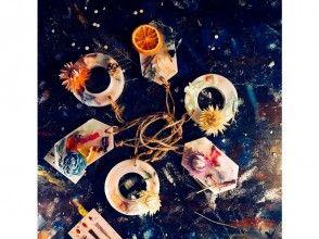 【名古屋・千種区】火を灯さないアロマキャンドル作り「ボタニカルサシェ体験」