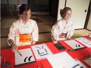 【Hiroshima・Miyajima】 Kimono & all-in-one Japanese culture experience! Tea ceremony -  calligraphy - home-style cooking - kimono rental