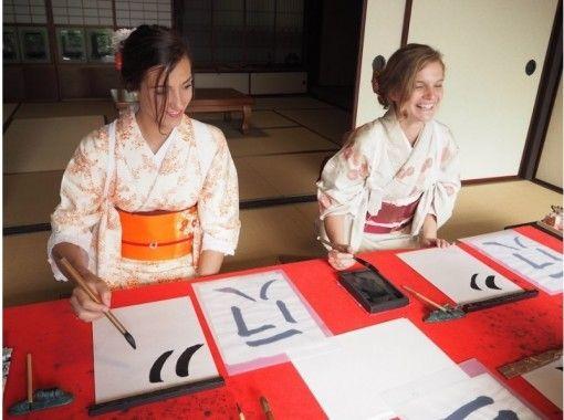 【広島・宮島】着物でまるごと日本文化体験「茶道」「書道」「手料理づくり」「着物レンタル」