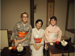 [ Hiroshima / Miyajima ] tea ceremony, calligraphy,  Kimono rental, experience Japanese culture.